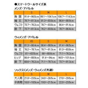 スマートウール メンズ メリノスポーツ150 ボクサーブリーフ SW62034【19SSAUT】【AUTM】 kasukawa 03