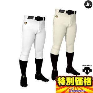デサント 少年用ユニフォーム練習着パンツ きっと見つかるスタイル カラーバリエーション Jr用 ショートフィットパンツ JDB-1014P|kasukawa