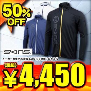 スキンズ トレーニングウェア ハイブリッドジャケット KMMLJF11 3色展開|kasukawa