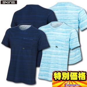 スキンズ パイルショートスリーブシャツ 半袖Tシャツ KMMNJA53|kasukawa