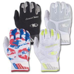 LIZARDSKINS リザードスキンズ バッティング手袋 両手用 KOMODO PRO 4色展開|kasukawa