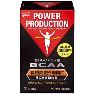 グリコ パワープロダクション おいしいアミノ酸BCAAスティックパウダー EGK-G70861