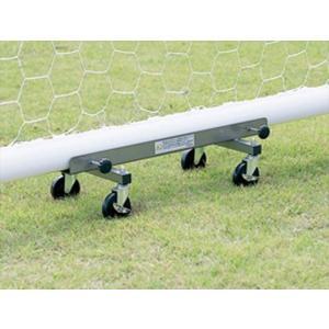エバニュー(Evernew) サッカーゴール運...の詳細画像1