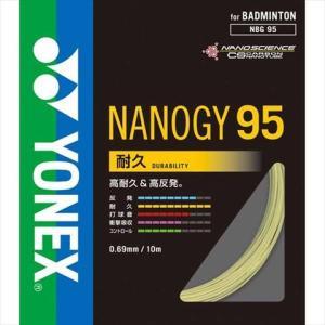 Yonex(ヨネックス) バドミントン用ガット ナノジー95 コスミックゴールド|kasukawa