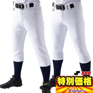 お買い得商品 エスエスケイ SSK 練習着スペアパンツ レギュラーorショート丈 PUP003|kasukawa