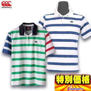 カンタベリー canterbury 半袖シャツ ポロシャツ ラガーシャツ RA37101 4色展開