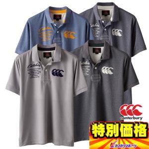 カンタベリー canterbury 半袖シャツ ショートスリーブポロシャツ RA37104 4色展開