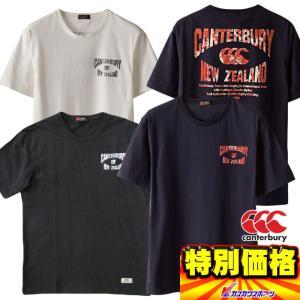 カンタベリー メンズ半袖Tシャツ RA37405 3色展開