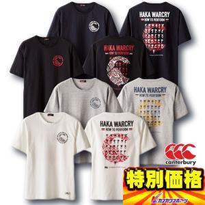 カンタベリー メンズ半袖Tシャツ RA37406 4色展開