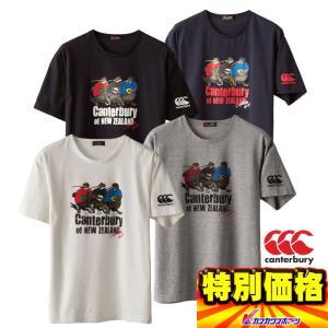 カンタベリー canterbury メンズ半袖Tシャツ RA37412 4色展開|kasukawa