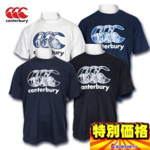 カンタベリー フレックスクール Tシャツ RA38185