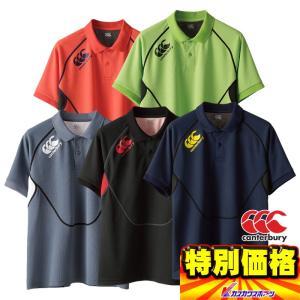 カンタベリー ラガーシャツ プラクティスポロシャツ RG37010 5色展開