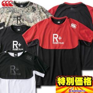 カンタベリー メンズ ショートスリーブパフォーマンスTシャツ RP39021