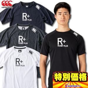 カンタベリー メンズ ワークアウトTシャツ RP39029