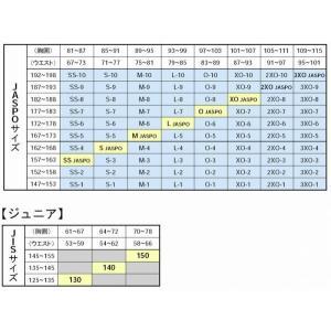 エスエスケイ 野球用 SC-STローネック長袖アンダーシャツ 吸汗速乾 SCS120LL|kasukawa|05
