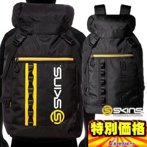 スキンズ バッグパック SRY7602 SKINS|kasukawa