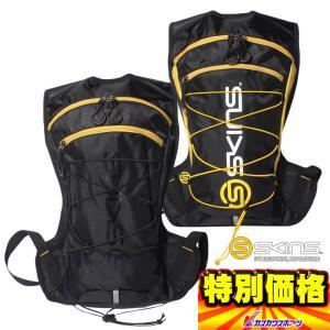 スキンズ バックパック SKINS コンパクトバックパック SRY7605|kasukawa
