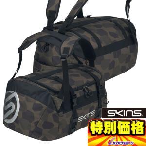 40%OFF スキンズ 2WAY ボストンバッグM SRY7702A(BKCM)ブラックカモ|kasukawa