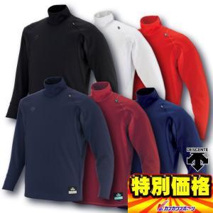 デサント 裏起毛アンダーシャツ ハイネック長袖リラックスフィットシャツ STD652 6色展開