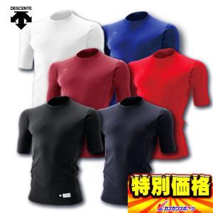 デサント アンダーシャツ 丸首半袖アンダーシャツ リラックスフィット STD700 6色展開|kasukawa
