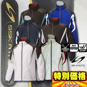 エスエスケイ SSK ウィンドブレーカージャケット SXA500S 2色展開|kasukawa