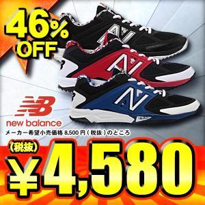 ニューバランス  new balance 野球トレーニングシューズ(スリム) T4040BB2D T4040BK2D T4040BR2D|kasukawa