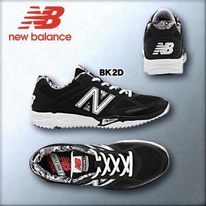 ニューバランス  new balance 野球トレーニングシューズ(スリム) T4040BB2D T4040BK2D T4040BR2D|kasukawa|03