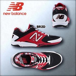 ニューバランス  new balance 野球トレーニングシューズ(スリム) T4040BB2D T4040BK2D T4040BR2D|kasukawa|04