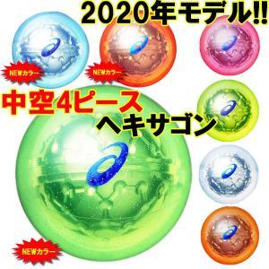 2020年モデル アシックス パークゴルフボール ヘキサゴン ハイパワーボール X-LABO 328...