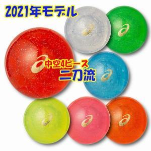 2021年モデル アシックス ASICS パークゴルフボール ハイパワーボール X-LABO 二刀流 4ピース 3283A102|カスカワスポーツ