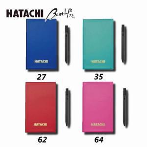ハタチ HATACHI グラウンド&パークゴルフ スコアカードケース2 BH6154|kasukawa