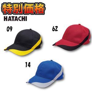 ハタチ HATACHI グラウンドゴルフ グラン...の商品画像