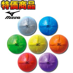 MIZUNO ミズノ パークゴルフ カラーボール クロスショットS C3JBP40200|kasukawa