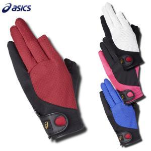 アシックス グラウンドゴルフ グランドゴルフ 磁石付きグローブ GGG633 手袋 両手|カスカワスポーツ