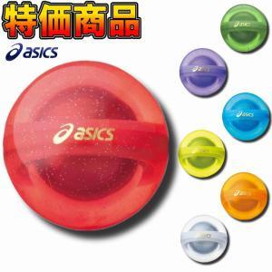 【期間限定特別割引中】 アシックス パークゴルフボール ハイパワーボールX-LABO ミラー GGP304 パークゴルフ ボール