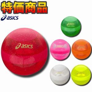 アシックス パークゴルフボール ハイパワーボールX-LABO EXTRA GGP305|kasukawa