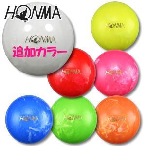 ホンマ 本間 HONMA マーブル2 パークゴルフボール パークゴルフボール PGA-2101|カスカワスポーツ