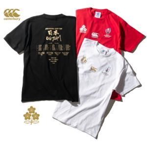 カンタベリー 2019RWCメモリアルTシャツ ONE TEAM TEE ワンチームTシャツ ラグビ...