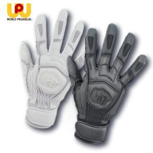 ワールドペガサス バッティング手袋 両手用 高校野球対応 WEBG830 2色展開 kasukawa
