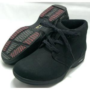 【YONEX】ヨネックス レディース ブーツ アイスキャッチ L78HS ブラック 【NEWモデル L93HS も絶賛発売中!】 kasukawa