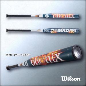 ウィルソン ソフトボール用バット(革・ゴム3号) ディマリニ・フェニックス 反発基準対応モデル WTDXJSNPL|kasukawa|02