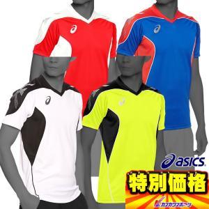 アシックス 半袖シャツ TEAMプラシャツHS XS6090 kasukawa