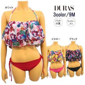 (ZABOON店商品です。) DURAS(デュラス)の 上下別柄ビキニ水着です!  鮮やかな花柄のト...