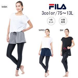 (ZABOON店商品) FILAの4点セット水着です。 タンキニ・レギンス・ショートパンツ・Tシャツ...