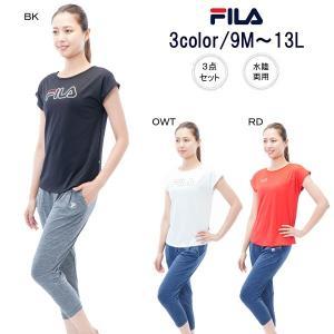 (ZABOON店商品) FILAの3点セット水着です。 ブラトップキャミソール・パンツ、 Tシャツが...
