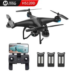Holy Stone HS120D ドローン 200g未満 GPS搭載 カメラ付き 1080P 広角...