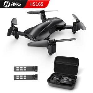 Holy Stone ドローン 収納ケース付き  200g未満 1080Pカメラ付き GPS搭載 折り畳み 小型 バッテリー2個 飛行時間28分 高度維持機能 国内認証済み HS165