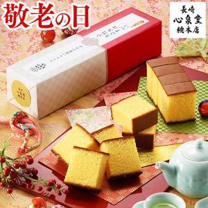 母の日ギフト (ランキング プレゼント スイーツ セット カステラ 和菓子 お菓子 ケーキ 70代)...