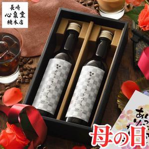 コーヒー ( 高級 アイスコーヒー ギフト プレゼント 2021 お彼岸 お供え 法事のお返し ) コーヒー 無糖 3本 カステラ 詰め合わせ TO3N kasutera1ban