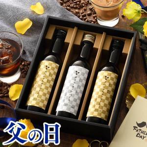 コーヒー 高級 ( アイスコーヒー 2021 詰め合わせ ギフトランキング お返し 内祝 お見舞い お供え ) コーヒー カフェオレベース 2本 詰め合わせ TO3L kasutera1ban